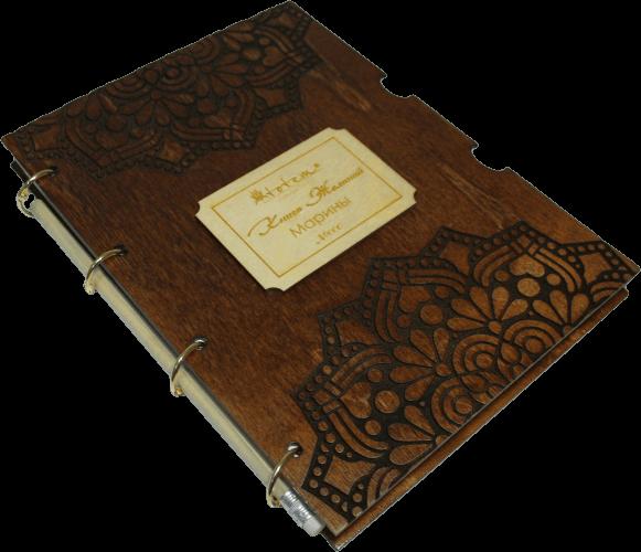 Книги желаний Totem